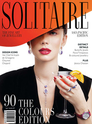 Solitaire September 2017
