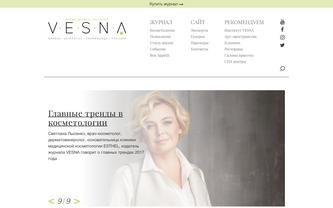 Светлана Лысенко: О клиентах, современных технологиях в косметологии и жизненном ритме