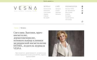 Светлана Лысенко на vesnamedia.com