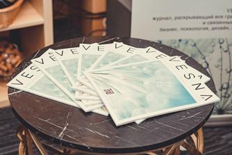 VESNA: новый номера журнала в продаже