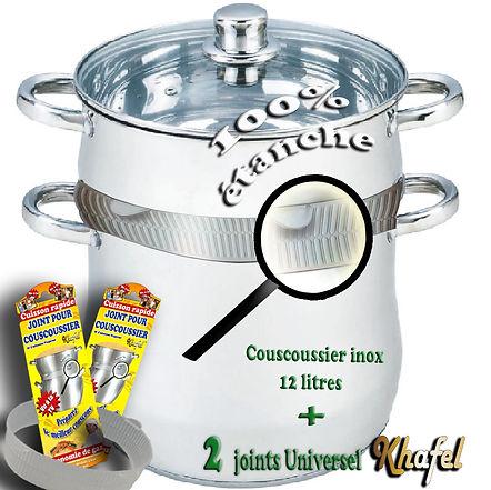 couscoussier inox avec deux joints pour couscoussierKhafel.jpg