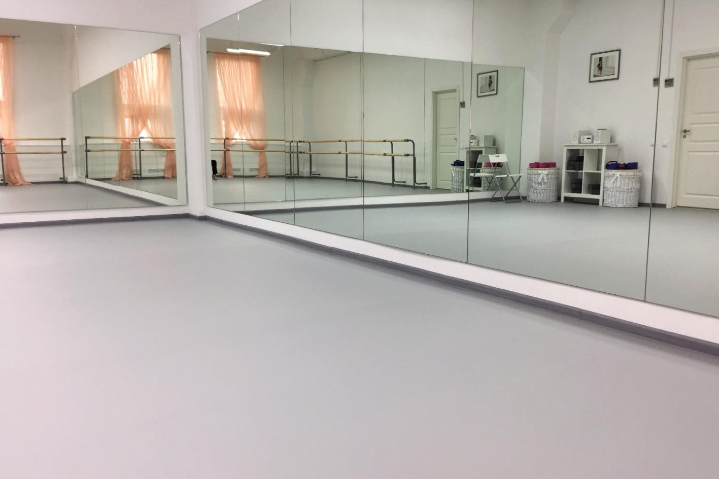 Просторные балетные залы