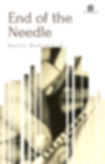 End of theNeedle final cover.jpg