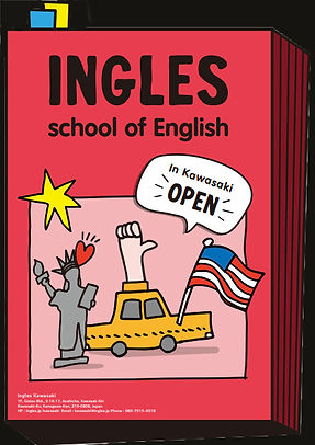 ingles kawasaki school of english poster