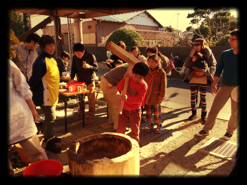 Rice Pounding Ceremony!