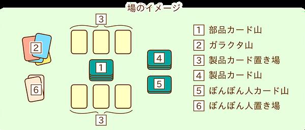 ba_image-min.png