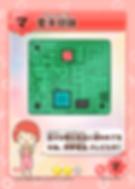 マシン_電子回路-min.png