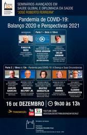 Covid-19: seminário faz um balanço de 2020 e discute as perspectivas para 2021 (16/12)