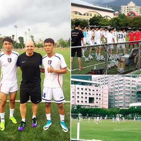 Taiwan U23 Preparing For North Korea Trip