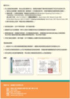 MSC%20Leaflet-2_edited.jpg