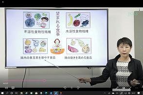 コンチネンス月間動画_6 西村名誉会長 講義3 食事.jpg