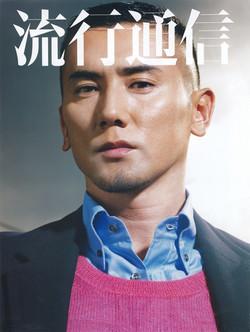 本木雅弘 (stylist:北村道子)