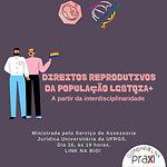 Direitos reprodutivos da população LGBTI+ a partir da interdisciplinaridade