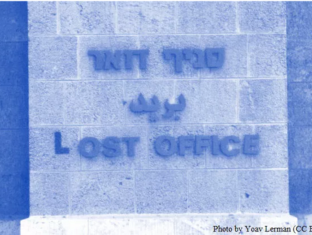 Reopening Post Office in East Jerusalem