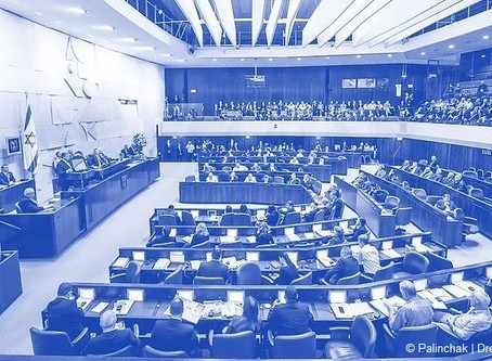 Summary of ACRI Activity in the 20th Knesset