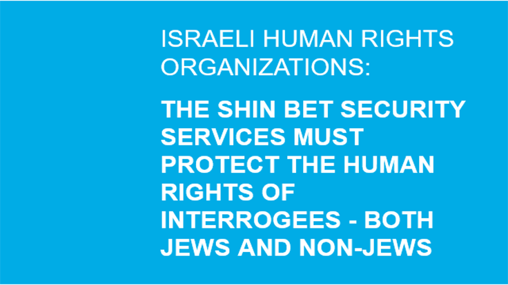 shin bet security services - 736×414