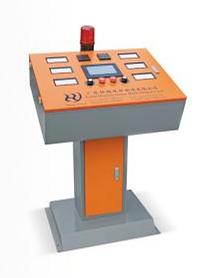 Diagrama Panel de Control.PNG