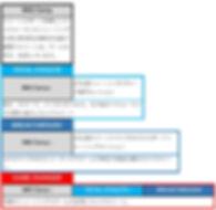 program2020.8.7.jpg