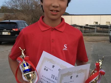2021大分県小学生テニス大会