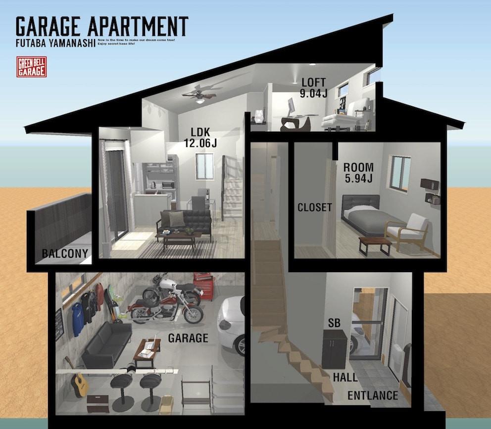 グリーンベルガレージ付き賃貸アパート断面パース2