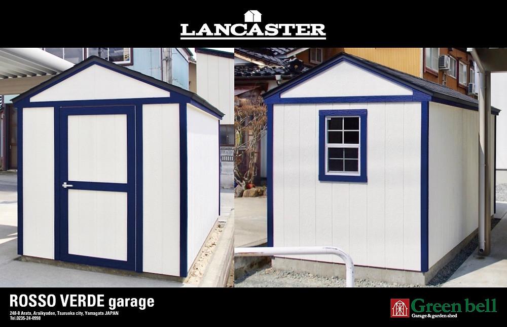 かわいらしい物置小屋として人気のランカスターは、おしゃれな物置としてガーデニングの用具の収納にぴったりな大きさです。