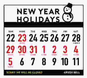 グリーンベル年末年始カレンダー