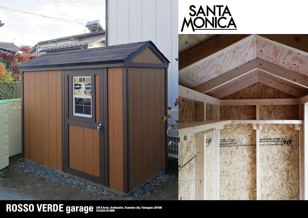 グリーンベルのかわいらしい物置小屋として人気のサンタモニカは、おしゃれな物置としてガーデニングの用具の収納にぴったりな大きさです。