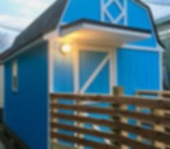 木製物置小屋キットです。