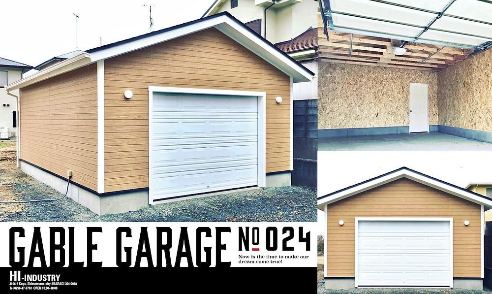 グリーンベルのガレージは秘密基地や隠れ家にするには最高のおしゃれな空間を作り出し、自由設計で建てられ自社工場で生産される安心の国産製です。