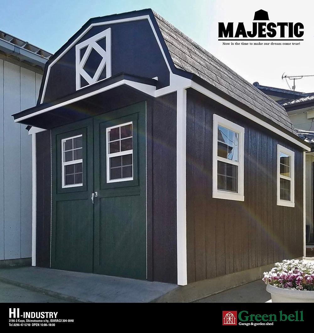 グリーンベルの大きい物置小屋として人気のマジェスティックは、おしゃれな大型物置やガレージとしてガーデニング用具やバイクの収納、またはアトリエや工房にぴったりな大きさです。