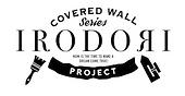 美しいイロドリプロジェクトロゴマークです