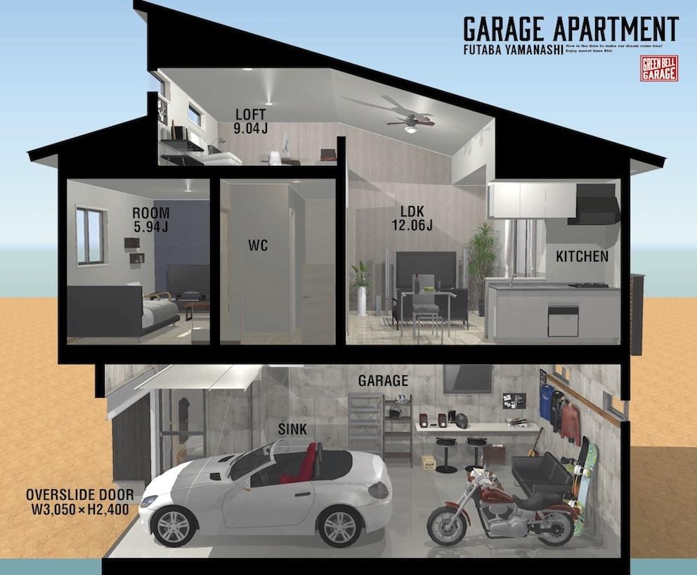 グリーンベルガレージ付き賃貸アパート断面パース1