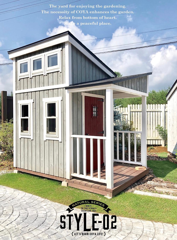 ナチュラルシリーズ・スタイル02は秘密基地や隠れ家にするには最高のおしゃれな物置小屋です。
