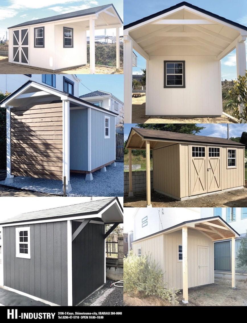 グリーンベルの木製キットの物置小屋はDIYで建てられ、おしゃれなデザインやかわいいスタイルで人気です。