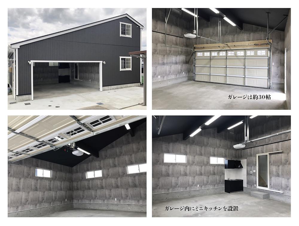グリーンベルのガレージハウス1