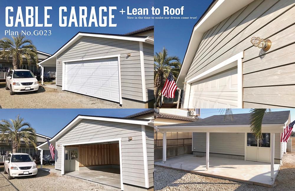 グリーンベルのガレージは2×4工法で建てられる木製のおしゃれなガレージで、秘密基地や隠れ家などガレージ以外にも自分の趣味な空間として利用できるものなのです。