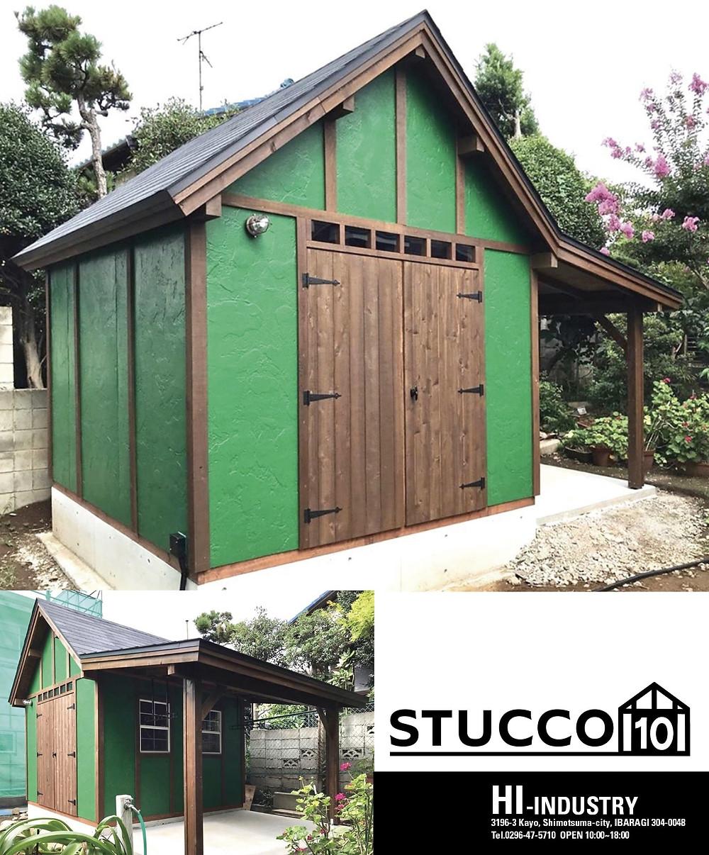 塗り壁風のパネルが標準のスタッコは北欧風や和風にも見えるデザインで大きさも様々な便利な物置小屋です。