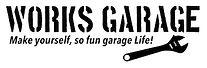 ワークスガレージのロゴマークです