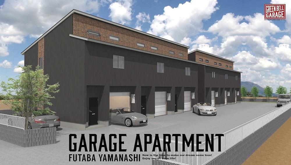 夢がかなうガレージ付き賃貸アパート外観