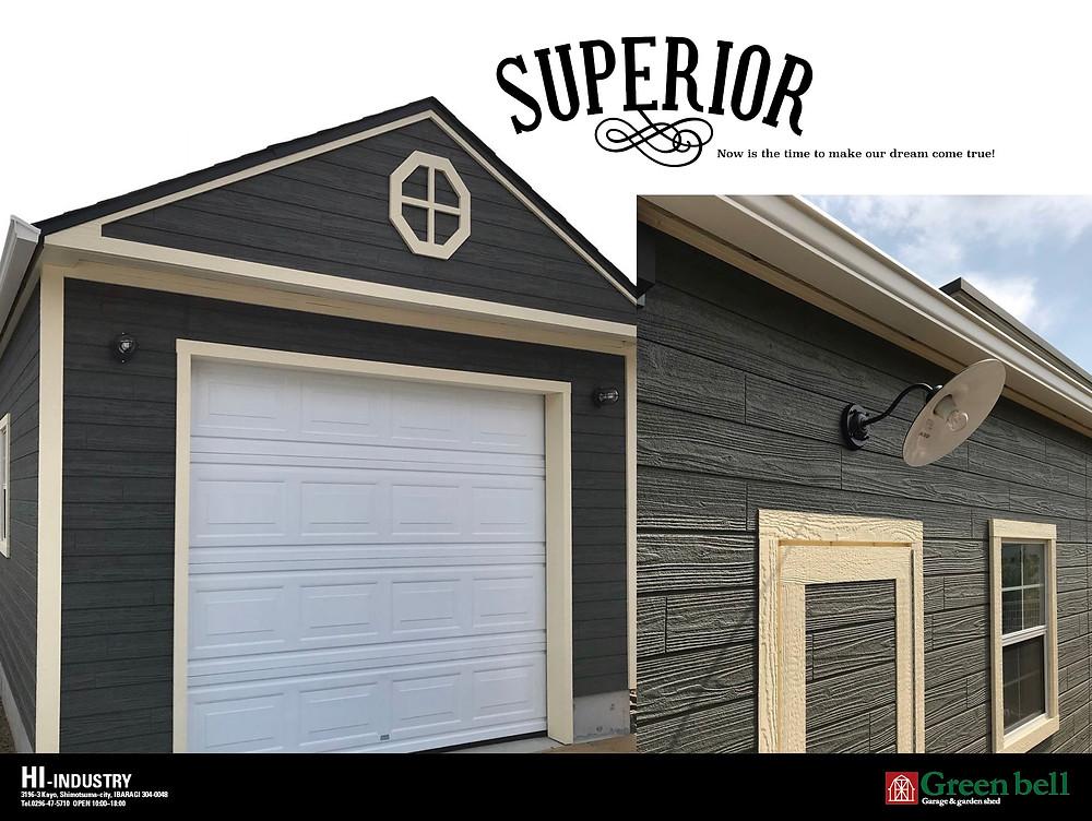 グリーンベルの大きい物置小屋として人気のスペリオールは、おしゃれな大型物置やガレージとしてガーデニング用具の収納、またはバイクガレージにぴったりな大きさです。