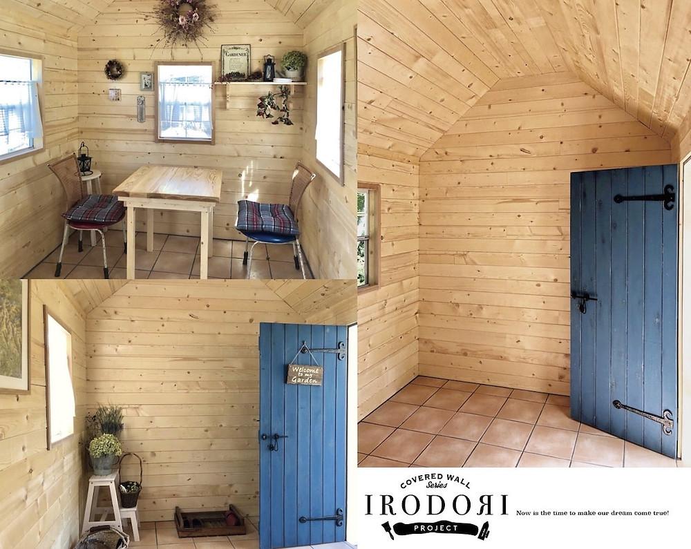 小屋の内装工事もおこないます。