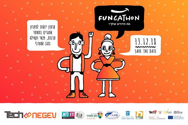 Funcathon - גרפיקה2 עדכנית לפייסבוק-לינק