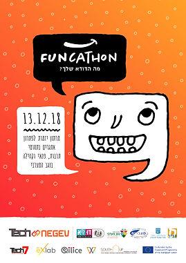 Funcathon - גרפיקה עדכנית למובייל.jpg