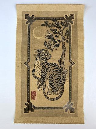 #1 Korean Tiger - test print