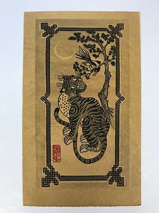 #5 Korean Tiger - test print