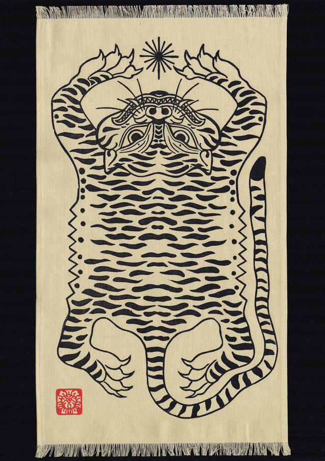 Tiger dor BigCartel.jpg