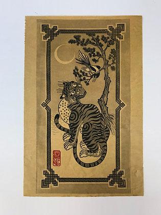 #4 Korean Tiger - test print