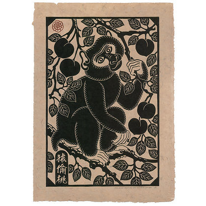Monkey steals peach - Black - LIMITED TO 8