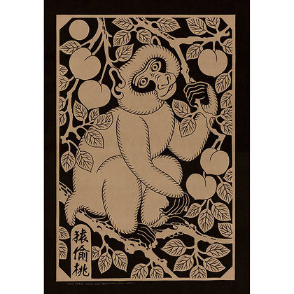 Monkey steals peach - Single layer gold lino print