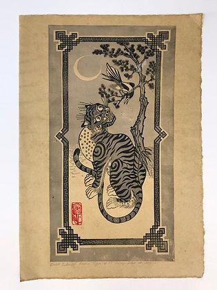 #3 Korean Tiger - test print